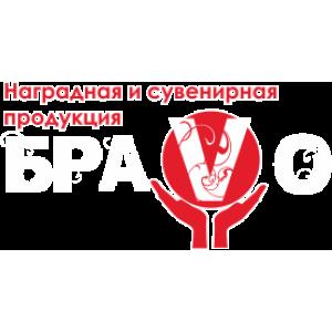 "Рекламно-производственная фирма ""БРАВО"""